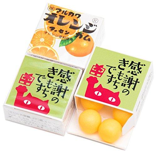 吉松 マルカワガム [ 感謝の気持ち (猫) / オレンジ ] 24個入 挨拶 お礼 感謝 退職 メッセージ お菓子 プチギフト ( 個包装 )