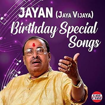 Jayan (Jaya Vijaya) Birthday Special Songs