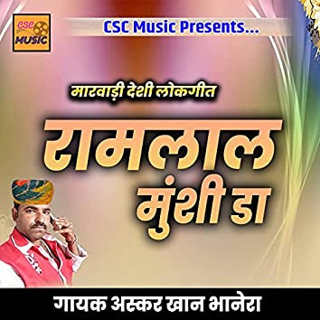 Ramlal Munshi Da