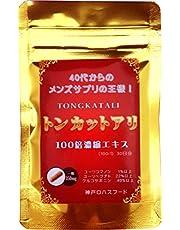 男性用サプリメント 40代からのメンズサプリの王様 トンカットアリ100 30粒約30日分