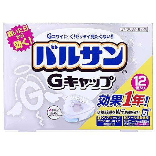 バルサン Gキャップ ゴキブリ誘引殺虫剤 12個入 (効果1年) 置いた日から効く・Gの居ない安心生活