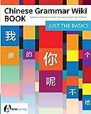 Chinese Grammar Wiki BOOK: Just the Basics - John Pasden