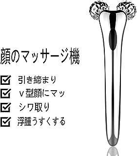 YLYF Y字型美容ローラー 小顔ビューティーローラー プラチナ 美顔ローラー フェイス ボディー用 JIS防水IPX7 マイクロカレント 3D美顔器 (プラチナ)