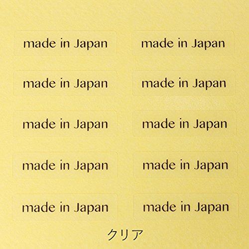 台紙用シール 20×5mm 日本製 アクセサリー台紙用 (made in japan(1行)・透明, 250枚)