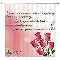 クリスチャン聖書の一節聖書はフィル・ピンクのバラの花を引用浴室の窓の装飾のための生地のホックが付いているポリエステル防水シャワー・カーテン60X72in