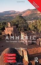Colloquial Amharic (Colloquial Series) by Appleyard, David (1995) Paperback
