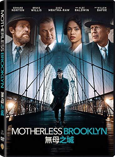 Motherless Brooklyn Region 3 DVD Non Online supreme limited product V Kong USA Hong