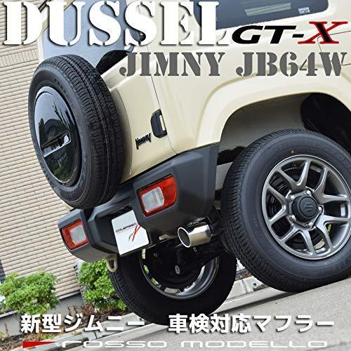 車検対応 ロッソモデロ DUSSEL GT-X マフラー ...
