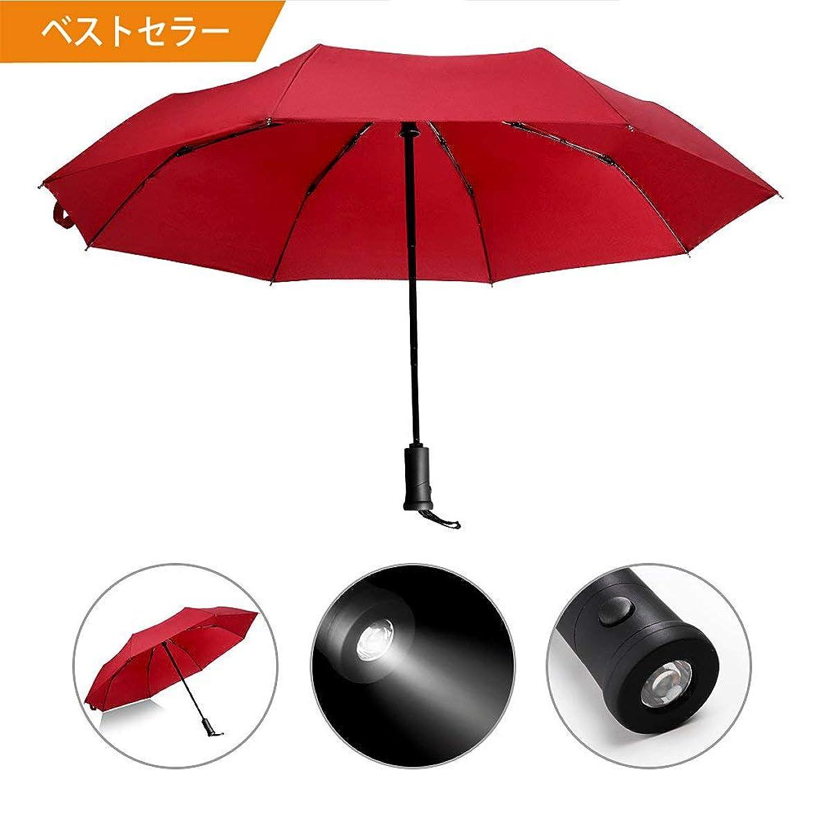 超える恒久的神聖折りたたみ傘 軽量 丈夫な8本骨 Teflon超撥水 コンパクト日傘 晴雨兼用 自動開閉 おりたたみ傘 傘カバー付き (赤い)