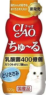 チャオ (CIAO) CIAOちゅーる 乳酸菌 とりささみ 120g