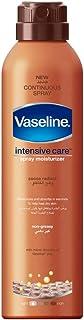 Vaseline Body Spray Cocoa Radiant, 190g