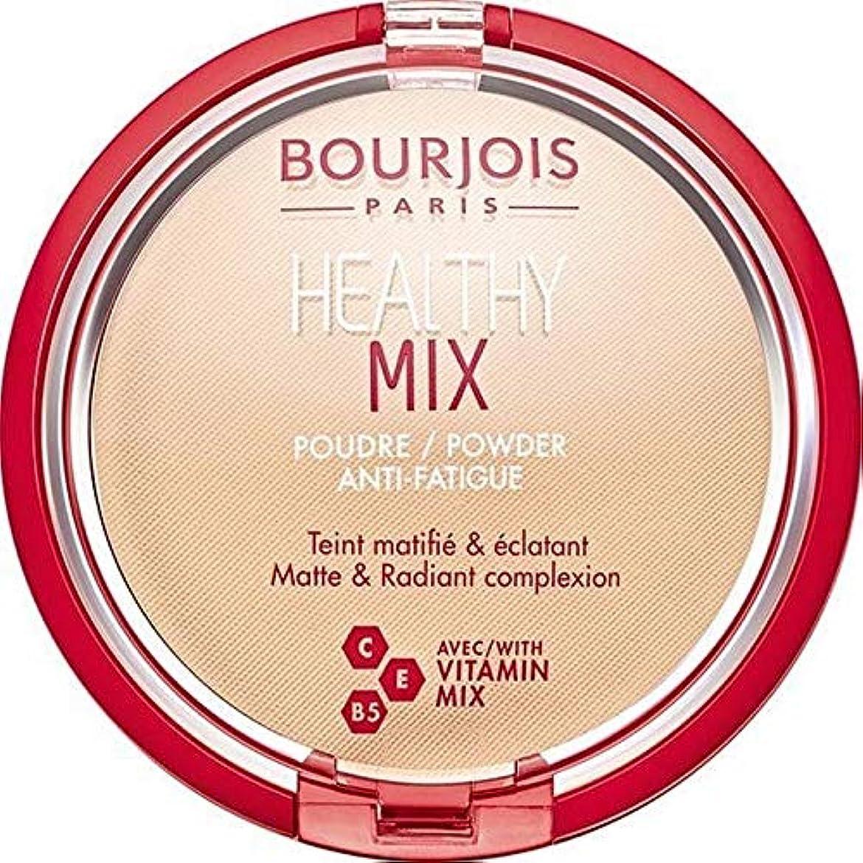 ご近所クロール出口[Bourjois ] ブルジョワヘルシーミックス粉1を押します - Bourjois Healthy Mix Pressed Powder 1 [並行輸入品]