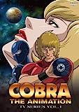 COBRA THE ANIMATION TVシリーズ VOL.1[DVD]