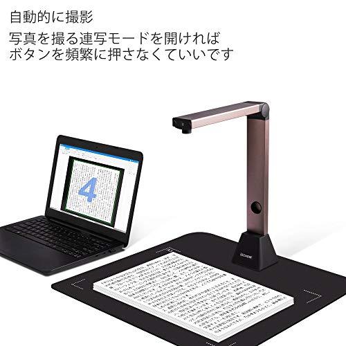 iOCHOWスキャナーS1ドキュメントスキャナー800万画素非破壊USB書画カメラOCR最大A3サイズLEDライトオフィス教室