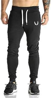 SHANLIANG メンズ トレーニングパンツ ジム ジョガーパンツ フィットネス スリム スウェットパンツ 筋トレ 通気性 ストレッチ トレーニングウェア