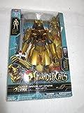 ThunderCats 12' Armor of Omens Figure