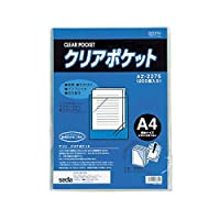 (まとめ) セキセイ アゾンクリアポケット A4 AZ-2275 1パック(200枚) 〔×2セット〕