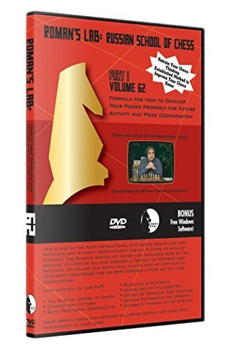 Roman's Lab Chess DVD - Volume 62 - Russian School of Chess Part 1 by The House of Staunton