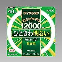 FCL40EX-N/38-XL 環形蛍光ランプ ライフルック 40形 昼白色