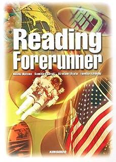 Reading Forerunner―時代の先端を英語で読む