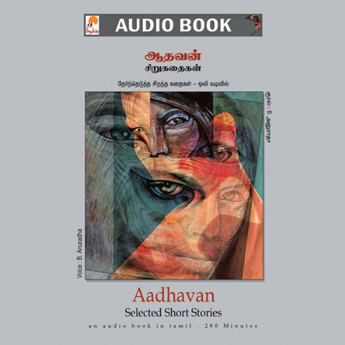 Aadhavan Short Stories cover art