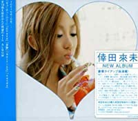 Secret by Koda Kumi (2005-02-09)