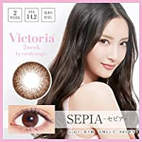 Victoria 2week by candy magic(ヴィクトリア 2ウィーク) Victoria 2week by candy magic(ヴィクトリア 2ウィーク) SEPIA(セピア) 度あり 6枚入り 2箱セット SEPIA -2.50 6枚入り