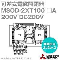 三菱電機(MITSUBISHI) MSOD-2XT100 22A 200V DC200V 可逆式電磁開閉器 (補助接点2a2bx2 ねじ取付 サーマル2素子) NN