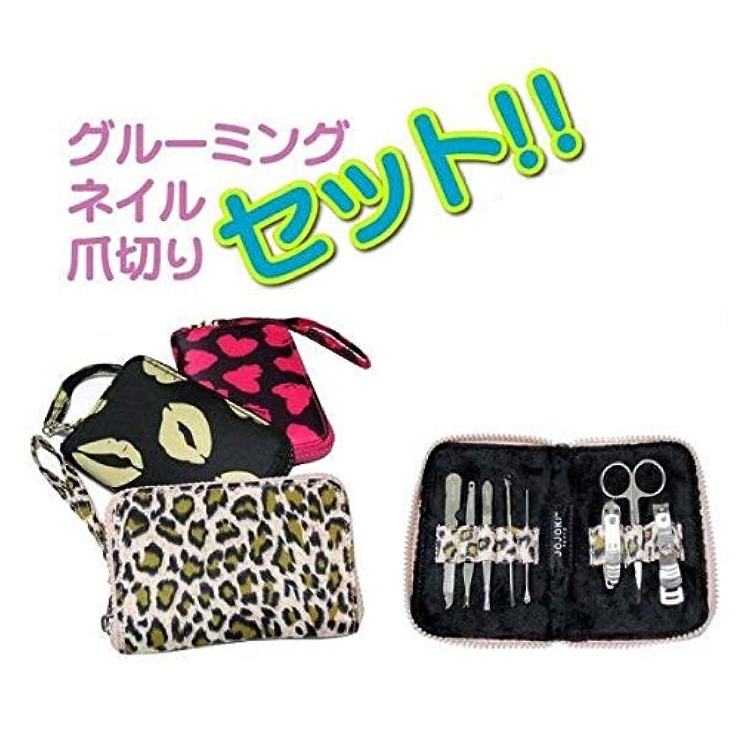 州申請者血まみれjojoki-neilset可愛いの人気なネイルケア8点セットコンパクトポーチに入ったJOJOKI TOKYO JOJOKI TOKYOネイルケア 8点セット (ブラックリップ)