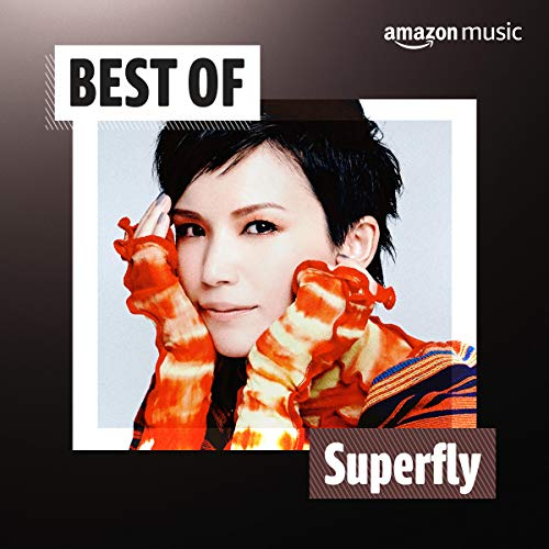 Best of Superfly