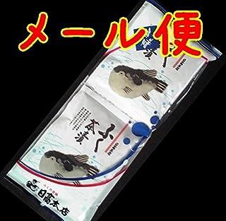 山口県下関産 ふく茶漬 6g×6食
