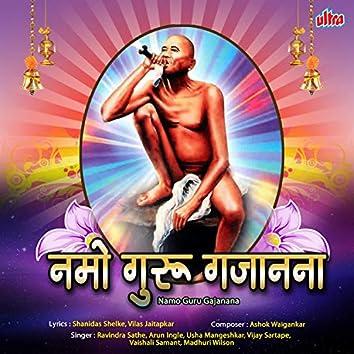 Namo Guru Gajanana