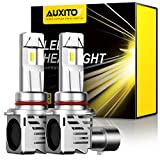 【2020最新 業界初モデル正規品】AUXITO 9005 HB3 LEDヘッドライト 車用 2年品質保証 新基準車検対応 ZES LEDチップ搭載 驚異の純正ハロゲンサイズ登場 99%車種対応 高輝度12000LM(6000LM*2) 6500K 12V車対応(ハイブリッド車・EV車対応) 定電流回路搭載 長寿命 高速回転冷却ファン付け 放熱性抜群 静音 瞬間起動 光軸調整フリー 2個入り ホワイト-M3HB3