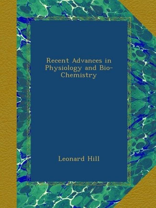 困難くるくる苦情文句Recent Advances in Physiology and Bio-Chemistry