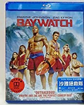 Baywatch (Region A Blu-Ray) (Hong Kong Version / Chinese subtitled) 沙灘拯救隊