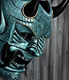 Airsoft Mask Samurai Assassin Demon Oni BB Gun Halloween Costume Evil Cosplay DA07…