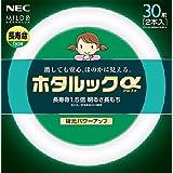 NEC 丸形蛍光灯(FCL) ホタルックα 30形+30形パック品 MILD色(昼白色タイプ)