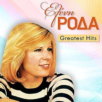 Eleni Roda Greatest Hits