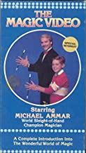 The Magic Video: Sleight-of-Hand with Michael Ammar (VHS)