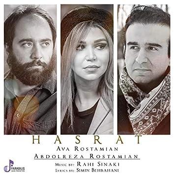 Hasrat (feat. Ava Rostamian)