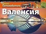 Valencia con il Bus Turístic: Valencia con el bus turístico (FotoGuies)