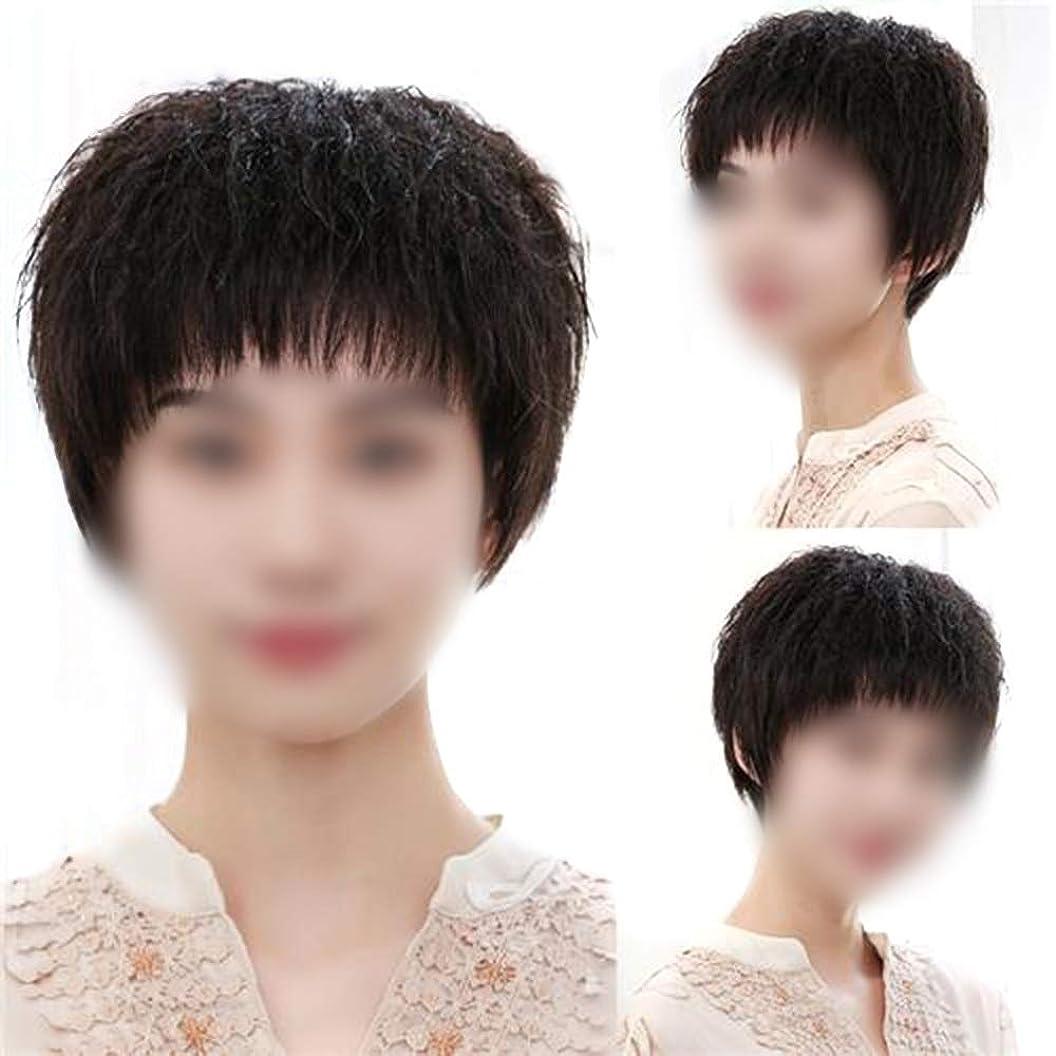 日の出大統領雄弁なYOUQIU フル手織り実髪コーンホットショートカーリーヘアウィッグ女性のために現実的なナチュラルウィッグ (色 : Natural black)