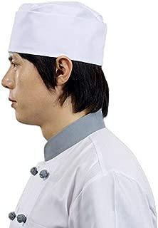 losofar Women Men Work Japanese Style Chef Hat for Home School Restaurant Kitchen Food Service Protective Cap (White, one Size)