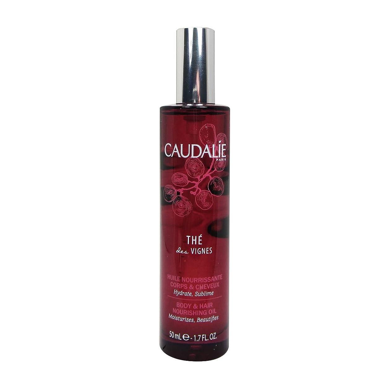 白菜チューブ時計Caudalie Th De Vignes Hair And Body Oil 50ml [並行輸入品]