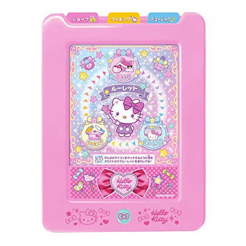 Hello Kitty chatting touch pad New From Japan F/S