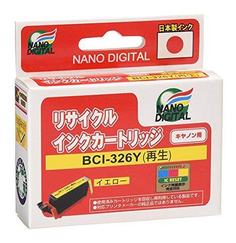 キヤノン インクジェットカートリッジ BCI-326Y イエロー 4538B001 キャノン Canon