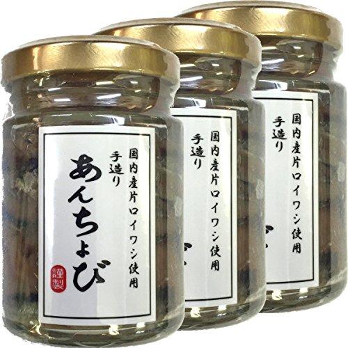 国産 アンチョビ 瓶 なたね油使用 70g(固計量50g)×3個セット 瀬戸内海産