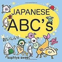 funny japanese english