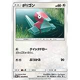 ポケモンカードゲーム SM10 073/095 ポリゴン 無 (C コモン) 拡張パック ダブルブレイズ