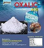 Pmw® - Oxalic Acid Powder - Tile - Floor - Granite Cleaner